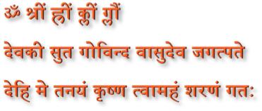 Hreem, Power Mantras of Hreem for benefit